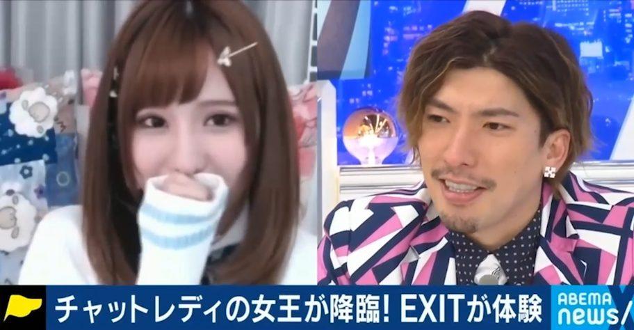 「AbemaTV」に日本一のチャットレディとして弊社の女性が出演しました